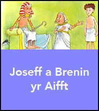 Joseff a Brenin yr Aifft
