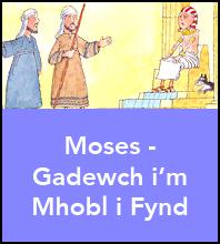 Moses - Gadewch i'm Mhobl i Fynd