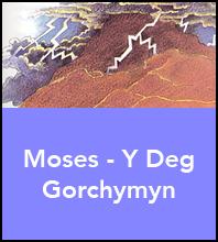 Moses - Y Deg Gorchymyn