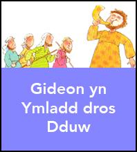 Gideon yn Ymladd dros Dduw