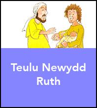 Teulu Newydd Ruth