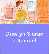 Duw yn Siarad â Samuel
