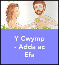Y Cwymp - Adda ac Efa