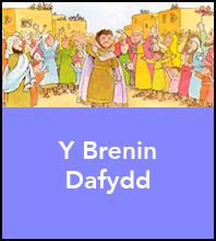 Y Brenin Dafydd