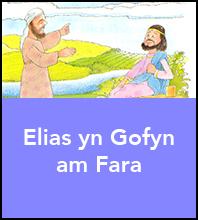 Elias yn Gofyn am Fara