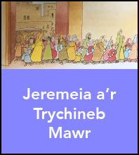 Jeremeia a'r Trychineb Mawr