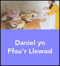 Daniel yn Ffau'r Llewod