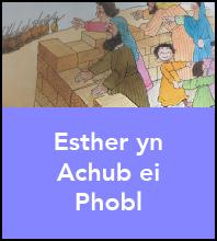 Esther yn Achub ei Phobl