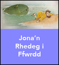 Jona'n Rhedeg i Ffwrdd
