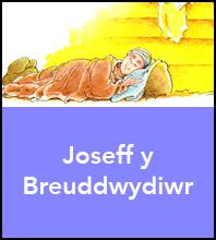 Joseff y Breuddwydiwr