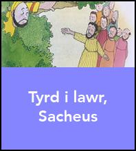 Dafydd a Goliath