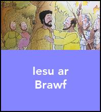 Elias a Phroffwydi Baal